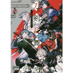 刀剣乱舞-ONLINE- 刀剣男士迅雷|bookfan