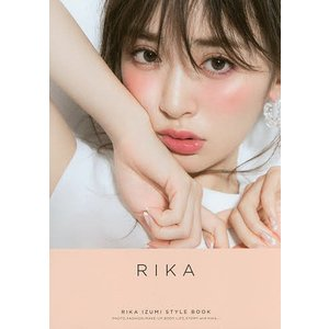 RIKA RIKA IZUMI STYLE BOOK PHOTO,FASHION,MAKE-UP,BODY,LIFE,STORY,and more …