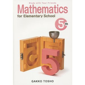 Mathematics for Elementary School 〔2015〕-5th Grade