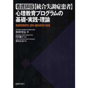 出版社:金芳堂 発行年月:2008年12月