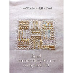 著:CRKDESIGN 著:YASUKOENDO 出版社:グラフィック社 発行年月:2011年08月...