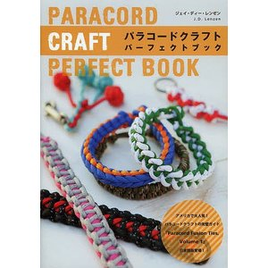 パラコードクラフトパーフェクトブック / ジェイ・ディー・レンゼン / 吉井一美 bookfan