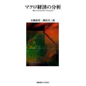 関谷喜三郎 商品一覧 - bookfan...