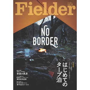 Fielder vol.45|bookfan