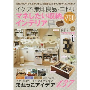 出版社:笠倉出版社 発行年月:2015年12月 シリーズ名等:SAKURA MOOK 72