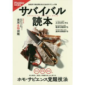出版社:笠倉出版社 発行年月:2017年12月 シリーズ名等:SAKURA MOOK 20