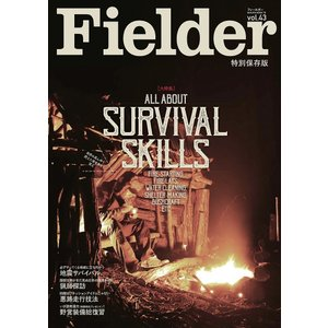 Fielder vol.43|bookfan
