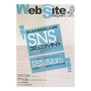Web site expert #07|bookfan