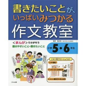 小学5年生誕生日プレゼントの商品一覧 通販 Yahooショッピング