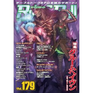 ロール&ロール for UNPLUGGED-GAMERS Vol.179 / ゲーム