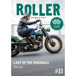 ROLLER MAGAZINE(ローラーマガジン)Vol.33 (NEKO MOOK)の商品画像|ナビ