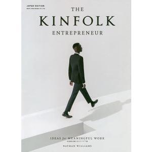 THE KINFOLK ENTREPRENEUR 有意義な働き方のアイデア集 JAPAN EDITIONの商品画像|ナビ