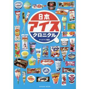 日本アイスクロニクル / アイスマン福留