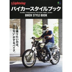 バイカースタイルブック Scrambler/Vintage Motocross/Flat Tracker/Bobber…and More|bookfan