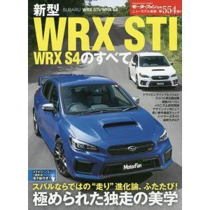 新型WRX STI/WRX S4のすべての商品画像