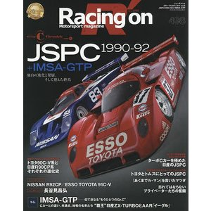 Racing on Motorsport magazine 498