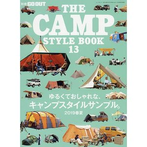 THE CAMP STYLE BOOK 13 bookfan