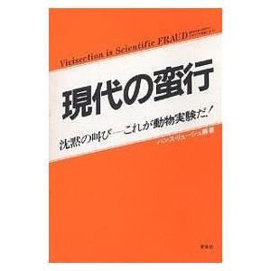 編著:ハンス・リューシュ 出版社:AVA‐net 発行年月:2001年05月
