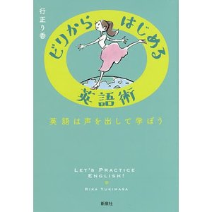 著:行正り香 出版社:新泉社 発行年月:2018年04月
