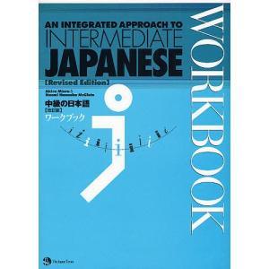 出版社:The Japan Times 発行年月:2008年08月