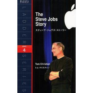 著:トム・クリスチャン 出版社:IBCパブリッシング 発行年月:2012年02月 シリーズ名等:ラダ...
