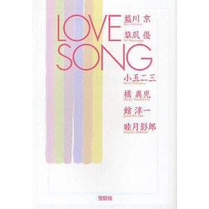 藍川京 商品一覧 - bookfanプレ...