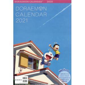 〔予約〕ドラえもん2021カレンダー|bookfan
