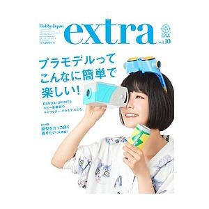 ホビージャパンエクストラ vol.10(2018Summer)|bookfan