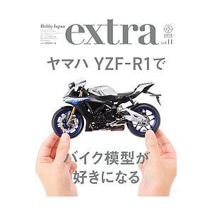 ホビージャパンエクストラ vol.11(2018Autumn)|bookfan