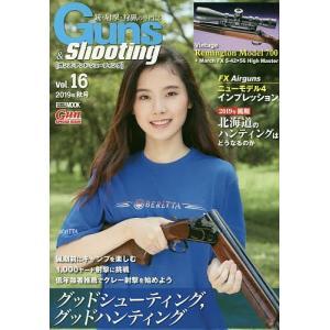 ガンズ・アンド・シューティング 銃・射撃・狩猟の専門誌 Vol.16|bookfan