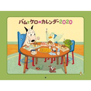 出版社:文溪堂 発行年月日:2019年09月20日