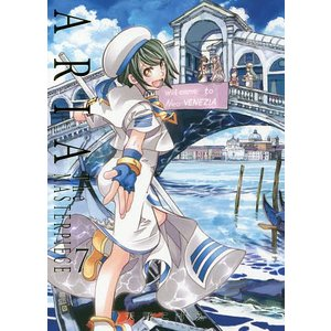 ARIA The MASTERPIECE 7 完全版 / 天野こずえ|bookfan