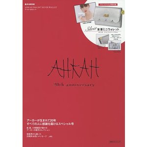 AHKAH 2016-2017 SILVER WALLET 20th anniversary|bookfan