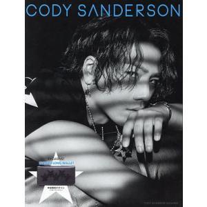 〔予約〕CODY SANDERSON MAGAZINE