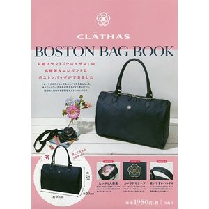 CLATHAS BOSTON BAG B