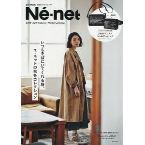 Ne‐net 2018-2019Autumn/Winter Collection|bookfan