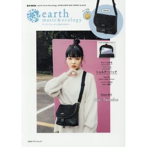 earth music & ecology SHOULDER BAG BOOK BLACK|bookfan