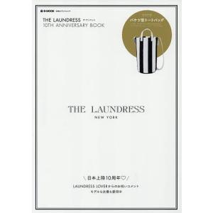 THE LAUNDRESS 10TH ANNIVERSARY BOOK|bookfan