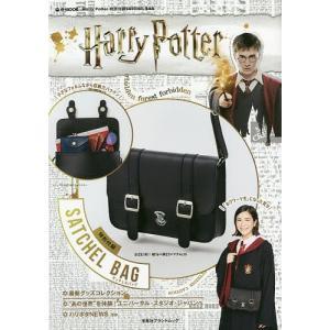 Harry Potter|bookfan