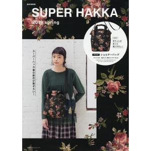 SUPER HAKKA 2019spring|bookfan