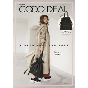 COCO DEAL RIBBON TOTE BAG BOOK|bookfan