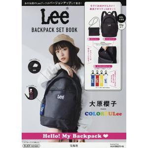 Lee BACKPACK SET BOOK BLACK versionの商品画像 ナビ