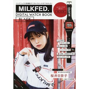 〔予約〕MILKFED. DIGITAL WATCH BOOK BLACK|bookfan