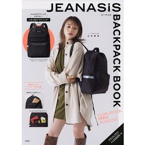 JEANASIS BACKPACK BO