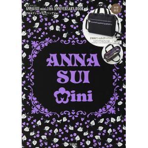 アナ・スイミニ10th  ショルダーバッグの商品画像|ナビ