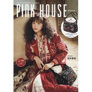 〔予約〕PINK HOUSE 2019秋/冬|bookfan