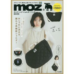 〔予約〕moz キルティング ショルダーバッグBOOK bookfan