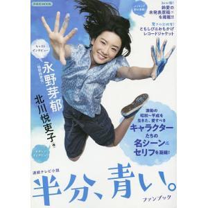 出版社:洋泉社 発行年月:2018年08月 シリーズ名等:洋泉社MOOK