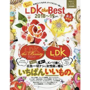 LDK the Best mini 2018〜19|bookfan