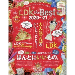 LDK the Best 2020〜21|bookfan